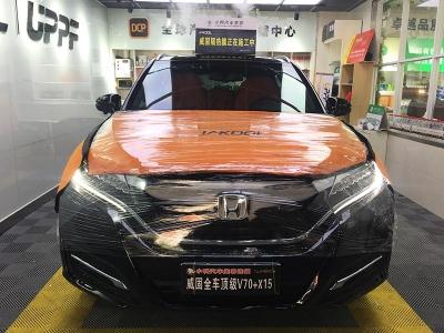 本田UR-V威固隔热膜施工案例